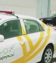 في السعودية: طائرات ذكية لمباشرة الحوادث المرورية
