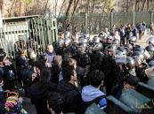 ارتفاع حصيلة ضحايا التظاهرات المناهضة للنظام الإيراني إلى 22 قتيلًا