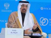 الفالح: الهدف من خفض مخزونات النفط لم يتحقق بعد
