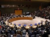 اليوم… مجلس الأمن الدولي يبحث الأوضاع في إيران