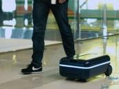"""آخر تقنيات السفر… حقائب """"ذاتية التنقل"""""""