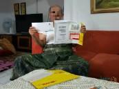 """""""تصفية"""" تُسَلّم إندونيسياً أرباحه بعد 40 عاماً من تعثر مساهمة شارك بها في السعودية"""
