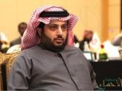 تركي آل الشيخ مغردًا: لا مكان لمن يخرق ميثاق الشرف