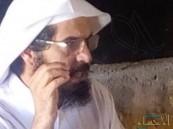 """شاهد.. آخر مقاطع سُجلت لرحلة الشيخ """"التويجري"""" قبل مقتله في """"غينيا كوناكري"""""""