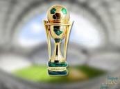 كأس خادم الحرمين الشريفين : الاتحاد يواجه الاتفاق غداً