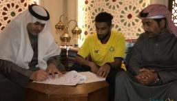 #عبدالرحمن_العبيد يوقع عقده الجديد مع #النصر لمدة أربعة أعوام