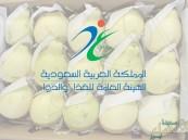 """""""الغذاء والدواء"""" تحظر استيراد الجوافة المجمدة من مصر"""