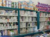 مضاعفة أسعار الأدوية.. من ينقذ المرضى من الجشع؟!