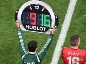""""""" #يويفا """" يستعدّ لتنفيذ تجربة فريدة قد تحدث تغييرًا جذريًّا في كرة القدم"""