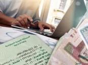 """""""العمل"""" تمنع تقسيط الفاتورة المجمّعة لمَن يبلغ إجمالي فواتيرهم أقل من 10 آلاف ريال"""