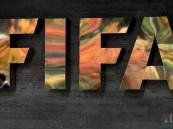 """""""فيفا"""" يلغي بطولة كأس القارات"""