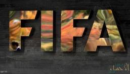 تقارير: الفيفا يقترب من سحب تنظيم مونديال 2022 من قطر