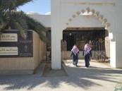 متحف الأحساء مقراً لهيئة السياحة
