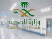 الصحة تمنع بطانيات تغطية المرضى لنقلها العدوى بينهم