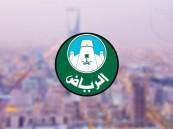 """""""الرياض"""" تمنع الموسيقى والاختلاط والتدخين بكافة المطاعم والمقاهي"""