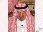 الديوان الملكي يعلن وفاة الأمير بندر بن خالد بن عبدالعزيز والصلاة عليه في المسجد الحرام