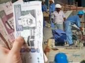 """رئيس هيئة المقاولين: """"الفاتورة المجمعة"""" ستحول دون قدرة الشركات على خلق وظائف للسعوديين"""