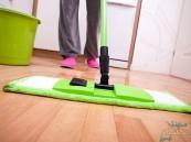 """إعلان """"عاملة نظافة سعودية"""" يشعل الجدل على مواقع التواصل !!"""