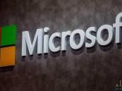 """شكاوى """"التحرش الجنسي"""" تتهاوى على مايكروسوفت"""