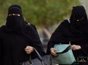 تماضر الرماح: أكثر من نصف خريجي الجامعات السعودية إناث !!