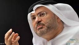 قرقاش لقطر: الحل خليجي وبوابته الرياض