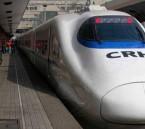 """الصين تطبق نظام """"السمعة الاجتماعية"""" في القطارات والطائرات"""