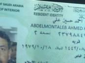 بالصور… شقيق المصري ضحية صاروخ الحوثي يروي تفاصيل استشهاده