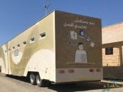 """""""قياس"""": افتتاح عدد من مقرات الاختبارات المحوسبة في مناطق المملكة"""