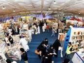 """""""معرض الرياض للكتاب"""" يسدل ستاره بحضور نحو مليون زائر"""