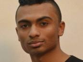 """وفاة الشاب """"مصطفى"""" في حادث مروع .. وتشييع جنازته مساء اليوم"""