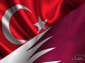 """تركيا تجبر قطر على إذاعة مسلسلاتها الممنوعة في """"إم بي سي"""""""