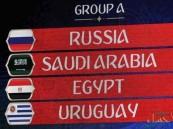 """منتخب وحيد يهدِّد """"الأخضر"""" في المجموعة الأولى بالمونديال"""
