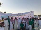"""""""العيسى"""" يدشن مهرجان المشي المدرسي الثاني تحت شعار """"المشي.. صحة"""""""