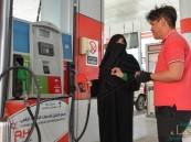 شاهد.. أول سعودية تعمل في محطة بنزين تظهر على التليفزيون وترد على منتقديها!!