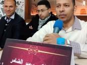 """بالصور.. تكريم ابن الأحساء """"د.الضامر"""" في المغرب على جهوده في توثيق """"التراث السعودي"""""""