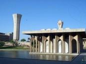 وظائف أكاديمية شاغرة بجامعة الملك فهد للبترول