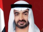 محمد بن زايد: نقف مع السعودية بخندق واحد وتحالفنا ثابت