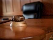 """لمحة حول تحرير """"الدعوى القضائية"""" وآثارها …"""