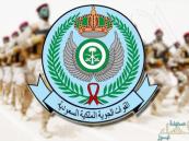 وظائف شاغرة بالقوات الجوية الملكية السعودية