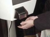 تحذير لكل من يستخدم آلة تنشيف اليدين