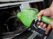 """""""النفط"""" يسجل أعلى سعر له منذ نهاية 2014"""