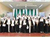 """بالصور.. ابتدائية """"الشيخ عبدالرحمن السعدي"""" تحتفي بتخريج دفعة جديدة من طلابها"""