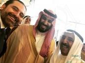 """""""سيلفي الود العربي"""" يجمع أمير الكويت وولي عهد السعودية ورئيس وزراء لبنان"""