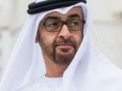 محمد بن زايد مغرِّداً: السعودية خير مَن يجمع العرب لما فيه مصلحتهم