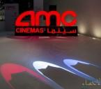 أوقات الصلاة وعروض العوائل ..هنا بعض ضوابط صالات السينما بالسعودية