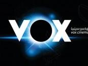 فوكس سينما تستحوذ على الرخصة الثانية.. ومليارا ريال لفتح 600 شاشة عرض