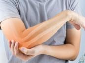 كيف تحصل على فيتامين D .. محارب هشاشة العظام والتهاب المفاصل ؟!