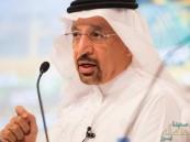 الفالح: يتعين عمل المزيد لخفض مخزونات النفط