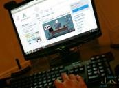"""""""حساب المواطن"""" ينوه بـ3 إجراءات للاعتراض على الدفعة الخامسة"""