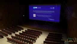 """صحيفة فرنسية تكشف سبب اختيار """"النمر الأسود"""" لتدشين عودة السينما للسعودية"""